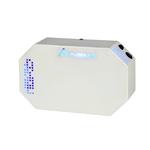 Purificateur d'air par UV BORA VICHY